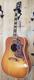 Gibson Hummingbird (K)